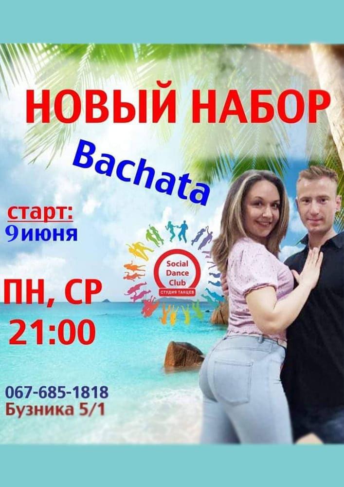 bachata_9_06_21