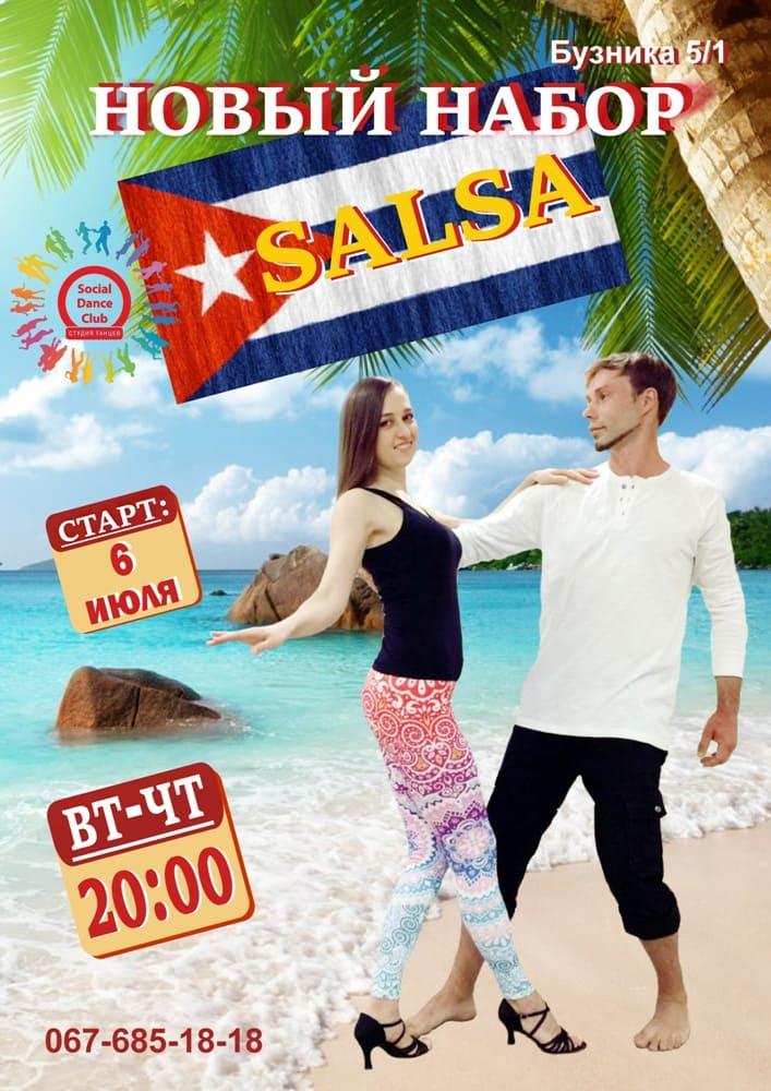 salsa_06_07_21